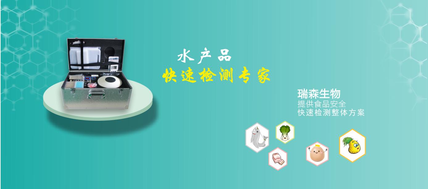 水X电竞wangkuai速jian测zhuan家X电竞wang